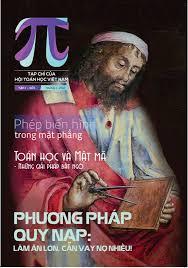 Tạp chí Pi